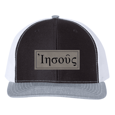 Jesus (Greek) Trucker Hat