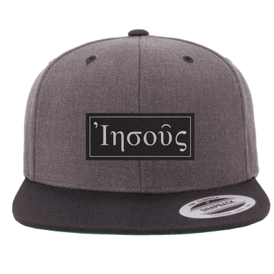 Jesus (Greek) Snapback Hat