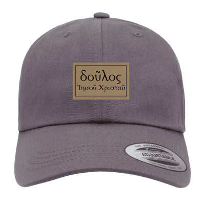 Servant of Christ Jesus (Greek) Patch Dad Hat