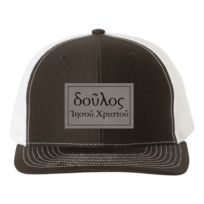 Servant of Christ Jesus (Greek) Trucker Hat