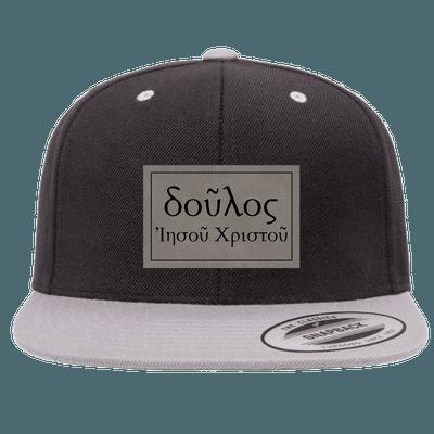 Servant of Christ Jesus (Greek) Snapback Hat