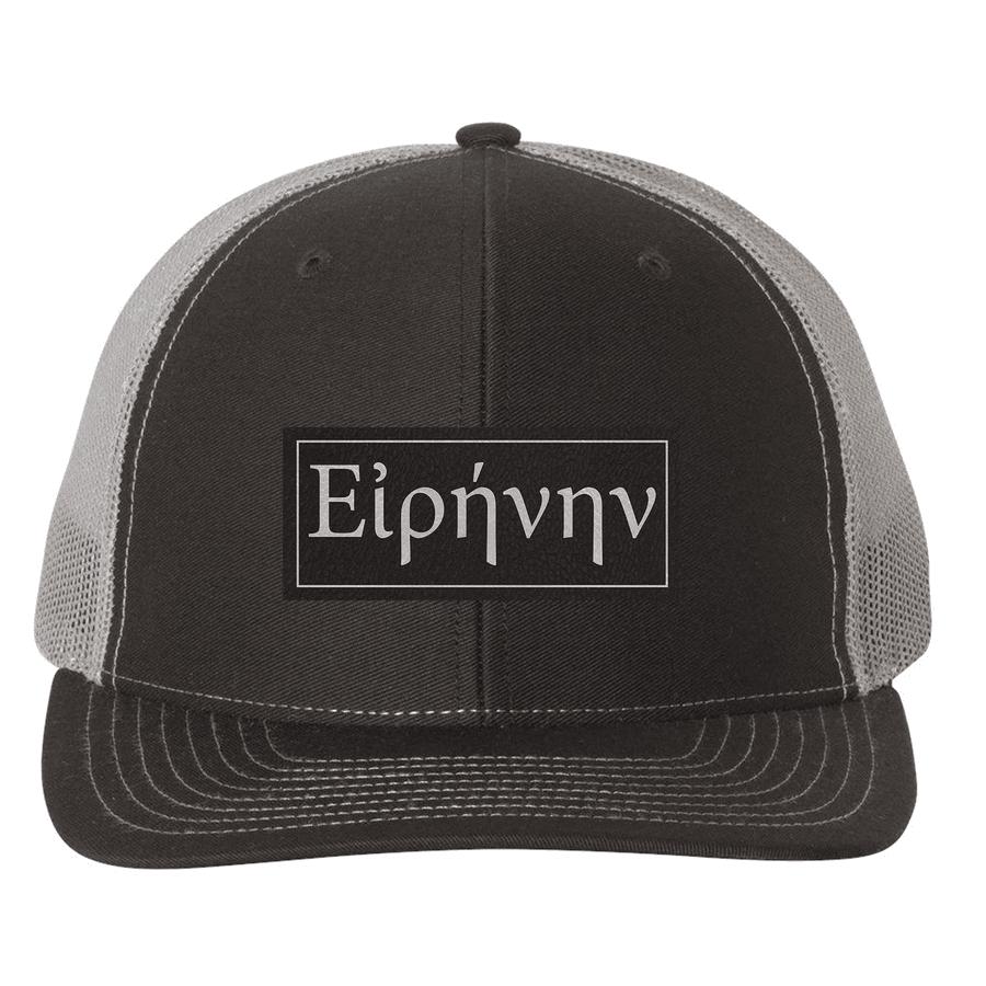 Peace (Greek) Trucker Hat
