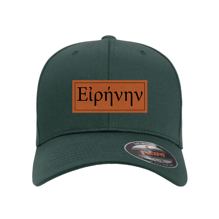 Peace (Greek) Patch Fitted Hat